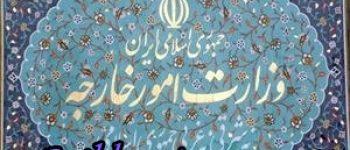 اولین تصویر العمل کشور عزیزمان ایران به حمله موشکی آمریکا و متحدانش به سوریه