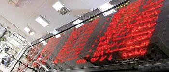 رصد خوشبینی در ۲ جبهه بورسی