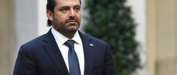 به تشکیل دولت وفاق ملی پایبندیم/ هرگز به سوریه نمیروم ، حریری
